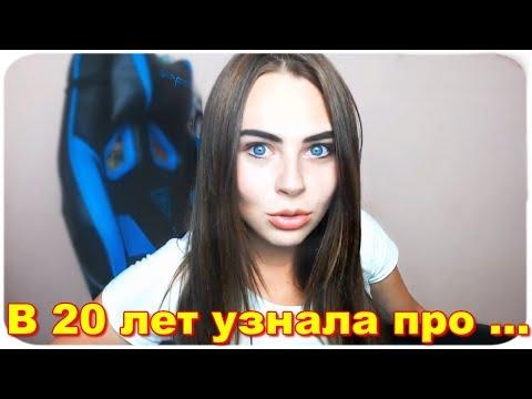 Mihalina в 20 лет узнала про ПОД3АЛУПНЫЙ ТВОРОЖОК - Популярные видеоролики!