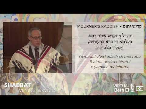 "Shabbat Evening Services: ""Lend Me Your Ear"" Ha'azinu | September 17, 2021"