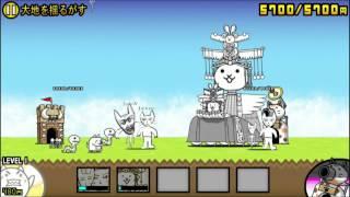 Battle Cats, Mega Cat and Tutorial Cat