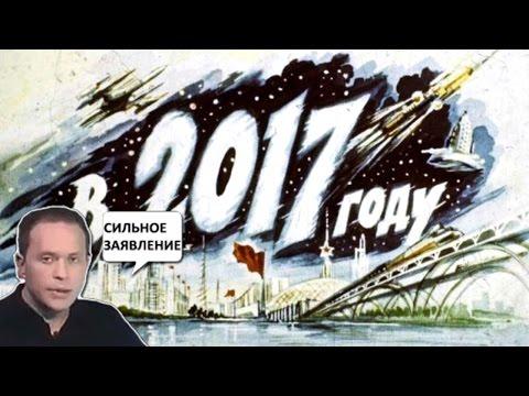 Анекдоты из России :: Мобильная версия