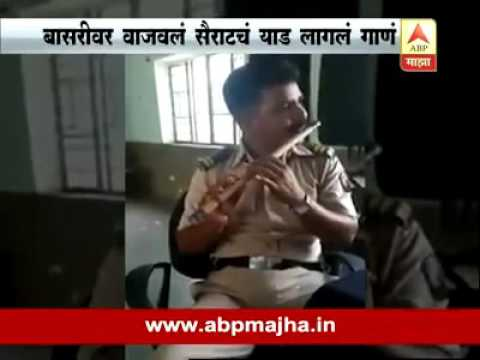 Police commissioner playing sairat music video fro