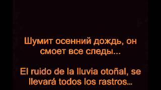 Stas Pieja Y  Valerya _ Ti grustish _ Español
