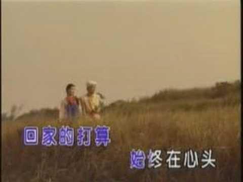 Jiu Yue Jiu De Jiu(九月九的酒) --- Chen Shao Hua(陈少华)
