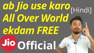 Jio FREE International Roaming || New Postpaid Plan