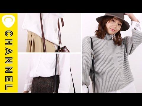 UNIQLOオーバーシャツ着回し3style C CHANNELファッション