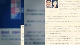 長谷部、佐藤ありさと来月中旬結婚 4年愛実らせた! スポニチアネック...
