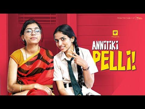 Annitiki Pelli | Girl Formula | Chai Bisket