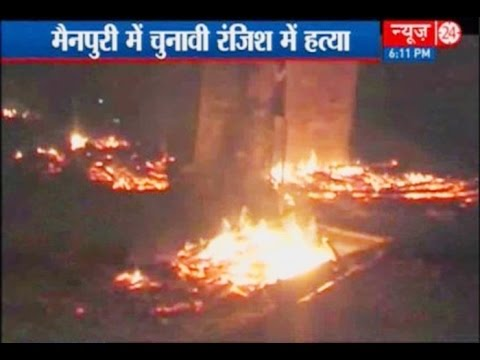 Violence erupts in Kurawali of Mainpuri; Situation under control