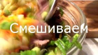 Мясной салат рецепт быстро, вкусно и недорого