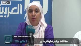 بالفيديو| عاصفة انتقادات عربية بسبب المشاركة في عزاء بيريز