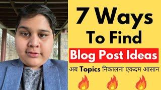 🔥 Blog Post Ideas - 7 Surefire Ways To Find Content Ideas