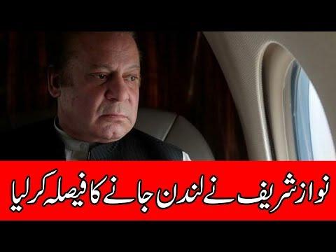 Nawaz Sharif Decided To Go To London