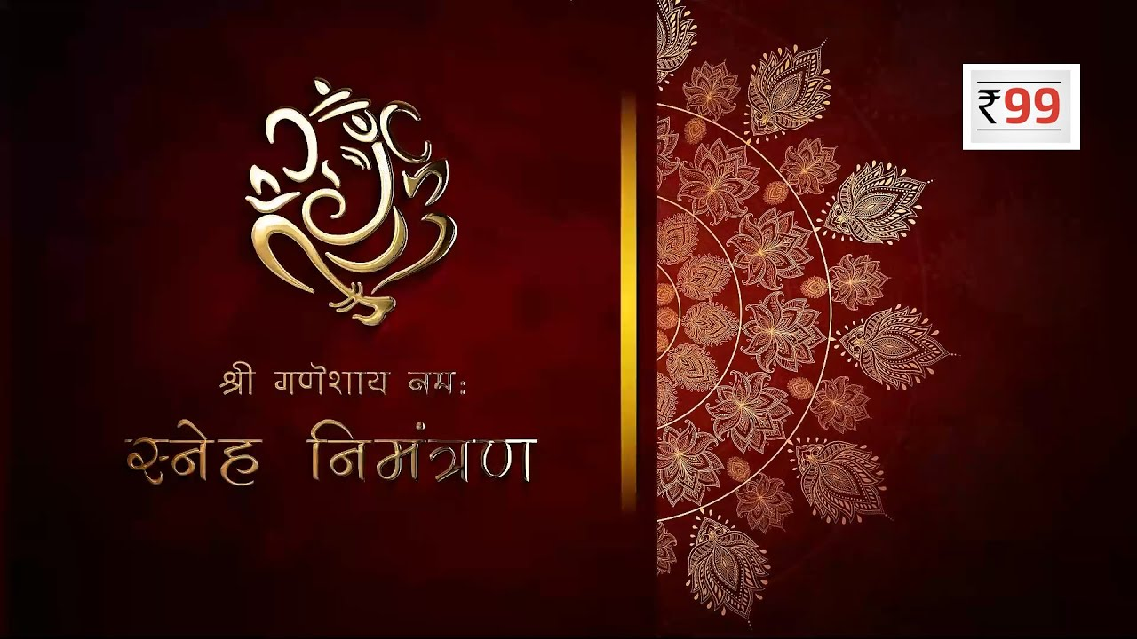 Hindi Wedding Invitation Template Only 99 Free Online Invitation Cards Video