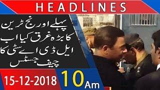 News Headlines | 10:00 AM | 15 Dec 2018 | 92NewsHDUK