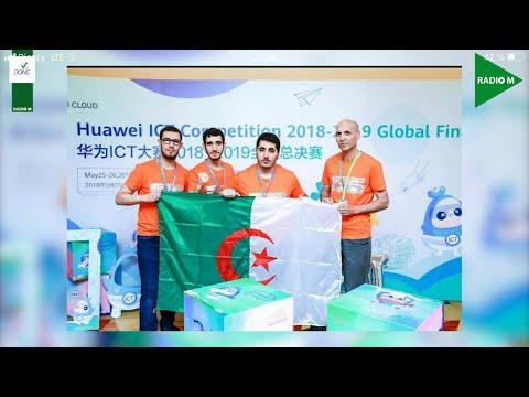 DDZ : « ils sont jeunes, algériens, et lauréats du concours international de Huawei»