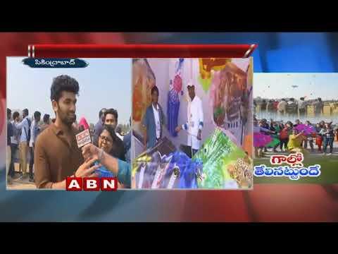 International kite festival at Parade Ground, Secunderabad | ABN Telugu