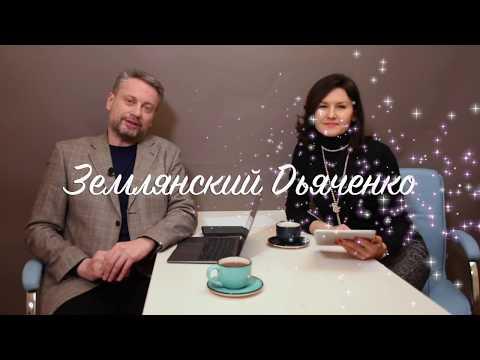 Здравствуй, крепостное право(АГИТПАРОХОД'35 Блог Землянского и Дьяченко)