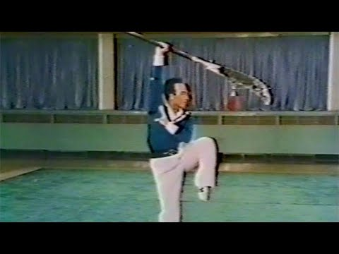 【武術】1976 于海 (大刀) / 【Wushu】1976 Yu Hai (Dadao/Guandao)