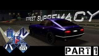 THE TRUE WMMT PORTABLE - STREET SUPREMACY PART 1