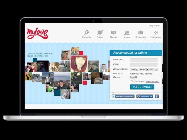 Подключение к партнёрской программе MyLove Ru Сайт знакомств