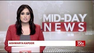 english news live