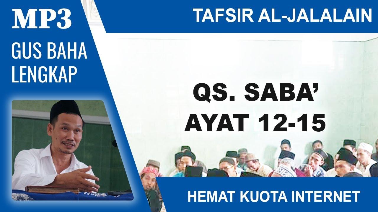 MP3 Gus Baha Terbaru # Tafsir Al-Jalalain # Saba' 12-15