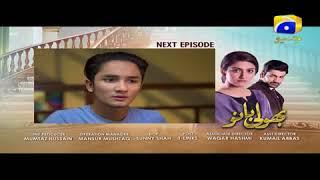 Bholi Bano -  Next Episode 46 Promo Teaser | HAR PAL GEO
