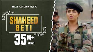 Shahid Beti (Full Video) | Sonika Singh | UK Haryanvi | Sk Rao | New Haryanvi Songs Haryanavi 2020