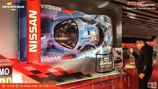 "Nismo Omori Factory แหล่งเพาะ ""ก็อตซิลล่า GT-R"" TKF Racing จัดให้"