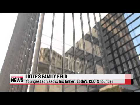 Lotte Group′s founding family wrestles for control   롯데그룹 앞으로 향방은?