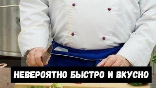 КИТАЙСКИЙ САЛАТ С РУККОЛОЙ И АРАХИСОМ.