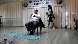 Д-р В'ячеслав До - Медитації для налаштування на нову реальність