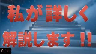 さらに詳しい検証記事はコチラ!⇒http://info-boynews.com/samurai-649/...