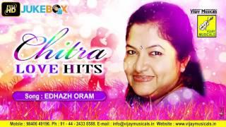 IDHAZH ORAM || CHINNA MUTHU || SPB, CHITRA || ASHA ROOPESH || VIJAY MUSICALS