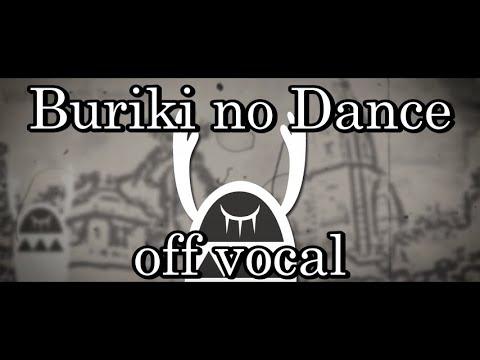 [Karaoke | off vocal] Buriki no Dance [Hinata Denkou]