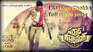 Sardaar Gabbar Singh Full video song Khakee chokka 2016