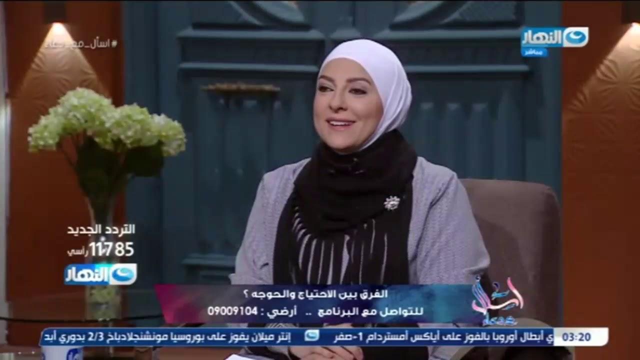 """دعاء فاروق """" ديه ست هانم ايه االي يمرمطها في المعارض """""""