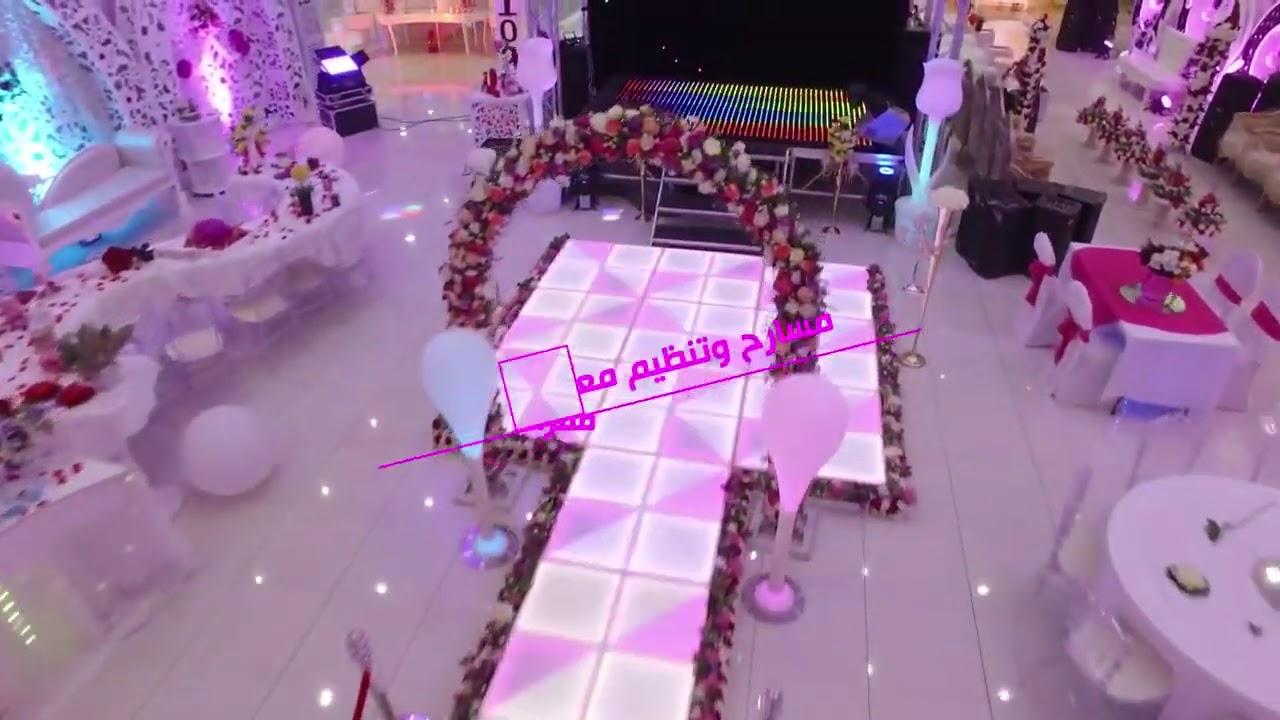 قناة اطفال ومواهب الفضائية اعلان نايس بارتي في ابو عريش 2020