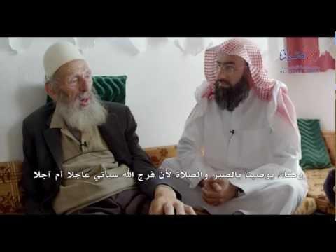مشاهد 3 ـ الحلقة 17ـ قصة أصحاب الكهف في ألبانيا