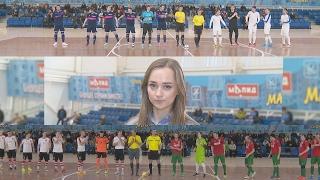 Козел про футбол: Мапид — Охрана-Динамо, Дорожник — ВРЗ, 18.02.2017