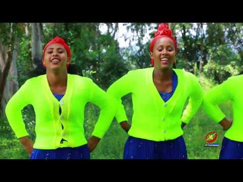 New Ethiopian Music   SHAGGAR GALUUFANII - Bohaara Birahaanu