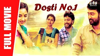 Dosti No.1 - New Full Hindi Dubbed Movie | Prasanna, Kalaiyarasan, Dhansika, Srushti Dange | Full HD