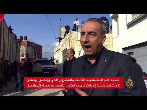 آلاف الفلسطينيين يشيعون الشهيد أحمد سليم  - نشر قبل 5 ساعة