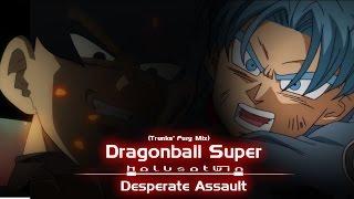 DBS: Desperate Assault (Trunks' Fury Mix) - HalusaTwin