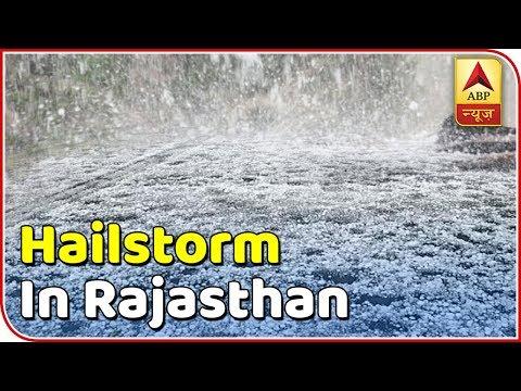 Skymet Report: Rain, Hailstorm In Rajasthan February 18 Onward   ABP News