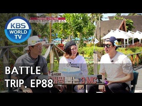 Battle Trip | 배틀트립 – Ep.88: Trip to GUAM II [ENG/THA/2018.05.06]