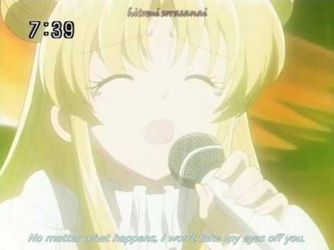 FullMoon Wo Sagashite ♥ Love Chronicle
