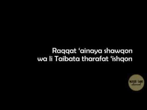 Sholawat roqataina yasauqon
