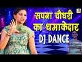 Red Farai I Sapna Chaudhary I Latest Haryanvi Dance Song I Sapna Viral I Sapan Entertainment