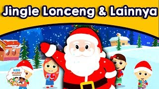 Jingle Lonceng & Lainnya | Lagu Jingle Bells | Natal Lagu | Lagu Untuk Anak Anak | Lagu Anak Natal